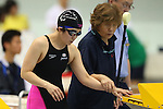 Naomi Ikinaga,<br /> MARCH 6, 2016 - Swimming :<br /> Dispatch player selection meeting for Rio de Janeiro Paralympic<br /> Women's100mFreestyleS11<br /> in Fuji city, Shizuoka, Japan.<br /> (Photo by Shingo Ito/AFLO SPORT)