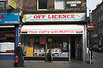 Off licence shop, Brick Lane, London, E1, England