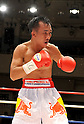 Pornsawan Porpramook (THA), OCTOBER 24, 2011 - Boxing : Pornsawan Porpramook of Thailand during the fourth round of the WBA minimumweight title bout at Korakuen Hall in Tokyo, Japan. (Photo by Mikio Nakai/AFLO)