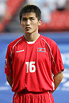 06 July 2007: North Korea's Kwang Hyok Ri, pregame. Argentina's Under-20 Men's National Team defeated North Korea's Under-20 Men's National Team 1-0 in a Group E opening round match at Frank Clair Stadium in Ottawa, Ontario, Canada during the FIFA U-20 World Cup Canada 2007 tournament.