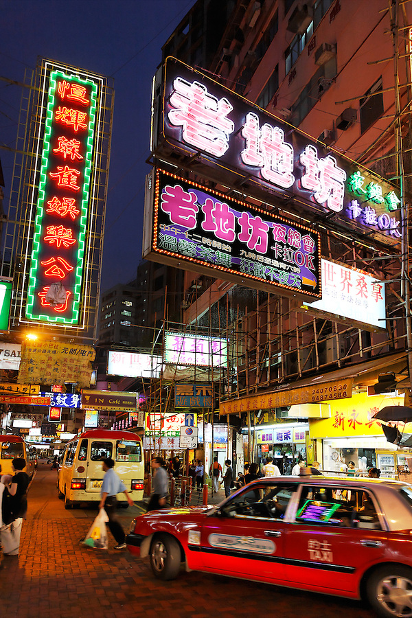 Traffic on streets of Kowloon at night, Hong Kong SAR, People's Republic of China, Asia