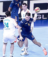 Australia's Martin Najdovski (c) and Hungary's Attila Vadkerti (l) and Barna Putics during 23rd Men's Handball World Championship preliminary round match.January 14,2013. (ALTERPHOTOS/Acero) /NortePhoto