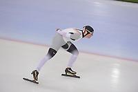 SPEED SKATING: HAMAR: Viking Skipet, 01-02-2019, ISU World Cup Speed Skating, Claudia Pechstein (GER), ©photo Martin de Jong