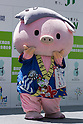 Atsugi City mascot character Ayukoro-chan performs during the ''Local Characters Festival in Sumida 2015'' on May 30, 2015, Tokyo, Japan. The festival is held by Sumida ward, Tokyo Skytree town, the local shopping street and ''Welcome Sumida'' Tourism Office. Approximately 90 characters attended the festival. According to the organizers the event attracts more than 120,000 people every year. The event is held form May 30 to 31. (Photo by Rodrigo Reyes Marin/AFLO)