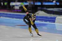 SCHAATSEN: HEERENVEEN: IJsstadion Thialf, 16-11-2012, Essent ISU World Cup, Season 2012-2013, Ladies 500 meter Division A, Nao Kodaira (JPN), ©foto Martin de Jong