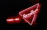 Tommy Tang's restaurant neon sign on Melrose Ave. ciirca 1980s