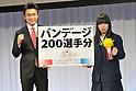 (L-R) Toshiaki Nishioka, Kasumi Saeki,.JANUARY 25, 2012 - Boxing :.Japan's Boxer of the Year Award 2011 at Tokyo Dome Hotel in Tokyo, Japan. (Photo by Hiroaki Yamaguchi/AFLO)200