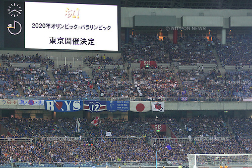 Scoreboard,<br /> SEPTEMBER 10, 2013 - Football / Soccer :<br /> The scoreboard celebrates Tokyo winning the right to host the 2020 Summer Olympics at halftime during the Kirin Challenge Cup 2013 match between Japan 3-1 Ghana at Nissan Stadium in Kanagawa, Japan. (Photo by Kenzaburo Matsuoka/AFLO)