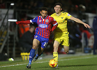 Dagenham & Redbridge vs Oxford United 21-11-15