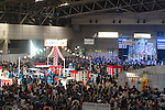 "April 26, 2015, Chiba, Japan - ""Niconico Douga"" fan event is held at Makuhari Messe International Exhibition Hall on April 26, 2015, Chiba, Japan. The event includes special attractions such as J-pop concerts, Sumo and Pro Wrestling matches, cosplay and manga and various robot performances and is broadcast live on via the video-sharing site. Niconico Douga (in English ""Smiley, Smiley Video"") is one of Japan's biggest video community sites where users can upload, view, share videos and write comments directly in real time, creating a sense of a shared watching. According to the organizers more than 200,000 viewers for two days will see the event by internet. The popular event is held in all 11 halls of the huge Makuhari Messe exhibition center from April 25 to 26. (Photo by AFLO)"