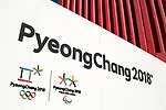 PyeongChang 2018 Olympic Emblem, Oct 30, 2017 : PyeongChang 2018 Olympic Emblem is seen in Gangneung, east of Seoul, South Korea. The 2018 PyeongChang Winter Olympics will be held for 17 days from February 9 - 25, 2018. The opening and closing ceremonies and most snow sports will take place in PyeongChang county. Jeongseon county will host Alpine speed events and ice sports will be held in the coast city of Gangneung. (Photo by Lee Jae-Won/AFLO) (SOUTH KOREA)