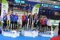 SCHAATSEN: HEERENVEEN: 05-02-2017, KPN NK Junioren, Podium Junioren B, prijswinnaars, ©foto Martin de Jong