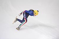 "SHORT TRACK: MOSCOW: Speed Skating Centre ""Krylatskoe"", 14-03-2015, ISU World Short Track Speed Skating Championships 2015, Arianna VALCEPINA (ITA), ©photo Martin de Jong"