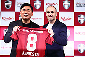 2018 Andres Iniesta press conference as he joins Vissel Kobe May 24th