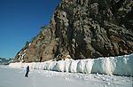 Ce mur de glace sur le fjord du Saguenay a été édifié par les marées à 100 km de l'embouchure du fjord. Quebec en hiver. Canada.