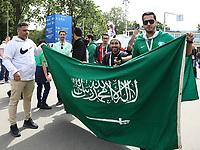 Fans aus Saudi-Arabien - 14.06.2018: Russland vs. Saudi Arabien, Eröffnungsspiel der WM2018, Luzhniki Stadium Moskau