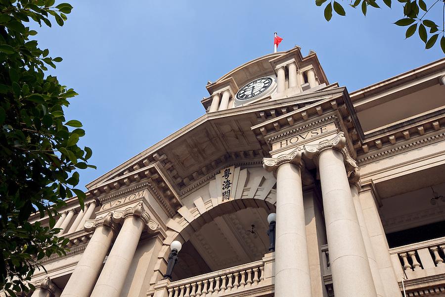 Custom House (1914), Guangzhou (Canton).