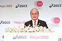 Mitsunori Torihara, <br /> APRIL 6, 2015 : <br /> Asics has Press conference in Tokyo. <br /> Asics announced that it has entered into a partnership agreement with the Tokyo Organising Committee of the Olympic and Paralympic Games. With this agreement, Asics becomes the gold partner. <br /> (Photo by AFLO SPORT)
