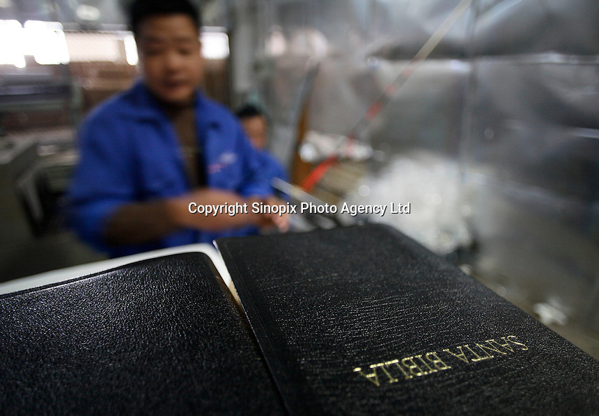 Workers at Amity Printing Co in Nanjing,  which is a joint venture with the United Bible Society that produces millions of bibles annually..03 Nov 2007