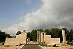 Israel, Upper Galilee, Nevoraya Synagogue in Biria forest