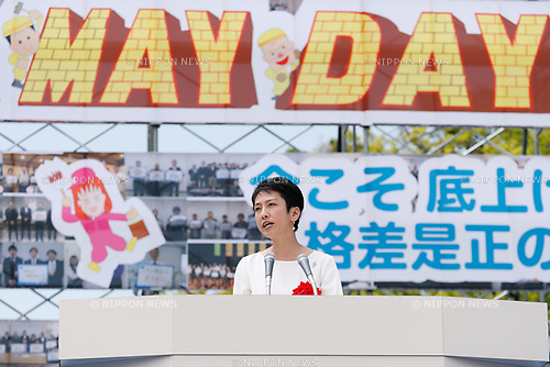 Renho leader of Japan's main opposition Democratic Party makes a speech during a May Day event at Yoyogi Park on April 29, 2017, Tokyo, Japan. The May Day event was organized by the Japanese Trade Union Confederation. May Day (May 1st) is an international day for workers which was celebrated for the first time in Japan in 1936. (Photo by Rodrigo Reyes Marin/AFLO)