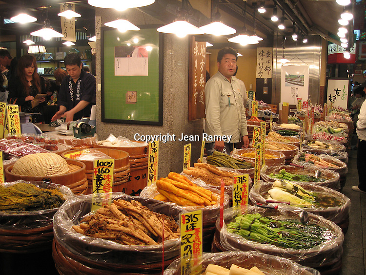 Traditional Japanese ingredients at market