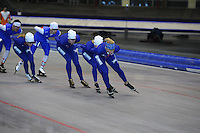 SCHAATSEN: HEERENVEEN: 17-06-2014, IJsstadion Thialf, Zomerijs training, Team Continu, ©foto Martin de Jong