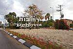 Rehovot Sign