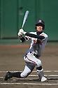 Nobuyuki Okumura (Nichidai Yamagata), <br /> SEPTEMBER 29, 2013 - Baseball : <br /> The 68th National Sports Festival <br /> between Nobeoka Gakuen 1-15 Nichidai Yamagata <br /> at Hachioji Municipal Baseball Stadium, Tokyo, Japan. <br /> (Photo by YUTAKA/AFLO SPORT)
