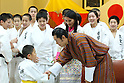 Bhutan's Queen Jetsun Pema and King Jigme Khesar Namgyel Wangchuck visit the Kodokan judo hall in Tokyo, Japan, November 17th 2011. The royal couple watch judo demonstration during six-day visit to Japan. (Photo by Yutaka/AFLO) [1040] -yu-
