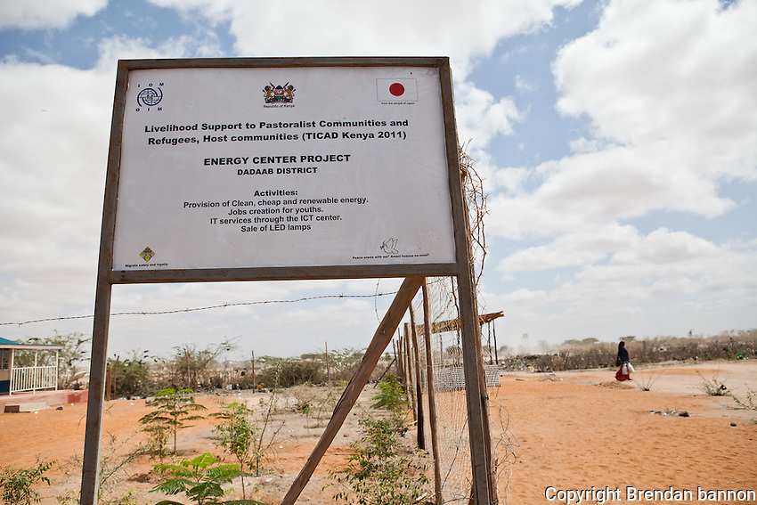 Energy Center project, Dadaab, Kenya.