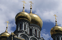 BULGARIEN Kazanlak, Szipka Kirche russisch-orthodox Basilika / BULGARIA Kazanlak russian orthodox church, basilica with golden tower