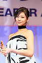 Japanese model Mariya Nishiuchi attends the 28th Japan Best Jewellery Wearer Awards ceremony in Tokyo, Japan on January 24, 2017. (Photo by AFLO)