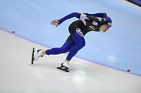 SCHAATSEN: HEERENVEEN: Thialf, World Cup, 03-12-11, 500m A, Kang-Seok Lee KOR, ©foto: Martin de Jong