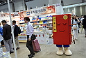September 23, 2016, Tokyo, Japan - A costumed character calls visitors attention to a booth introducing religious books at the 23rd edition of Tokyo International Book Fair which opens at the Big Site on the Tokyos waterfront on Friday, September 23, 2016. More than one million books will be exhibited by 470 domestic and foreign publishers during the three-day show.  (Photo by Natsuki Sakai/AFLO) AYF -mis-