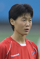 Kong Hye Ok of North Korea. The United States (USA) and North Korea (PRK) played to a 2-2 tie during a FIFA Women's World Cup China 2007 opening round Group B match at Chengdu Sports Center Stadium, Chengdu, China, on September 11, 2007.