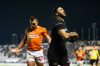Matt Banahan of Bath Rugby celebrates his first half try. European Rugby Champions Cup match, between Benetton Rugby and Bath Rugby on January 20, 2018 at the Municipal Stadium of Monigo in Treviso, Italy. Photo by: Patrick Khachfe / Onside Images