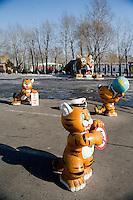 harbin tigers