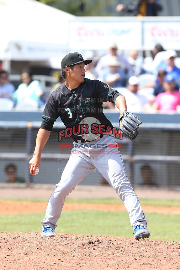 Jae-Hoon Ha (3) of the Eugene Emeralds pitches during a game against the Vancouver Canadians at Nat Bailey Stadium on July 22, 2015 in Vancouver, British Columbia. Vancouver defeated Eugene, 4-2. (Larry Goren/Four Seam Images)
