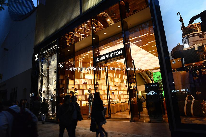 Louis Vuitten, French luxury fashion brand shop in Omotesando, Harajuku, Tokyo