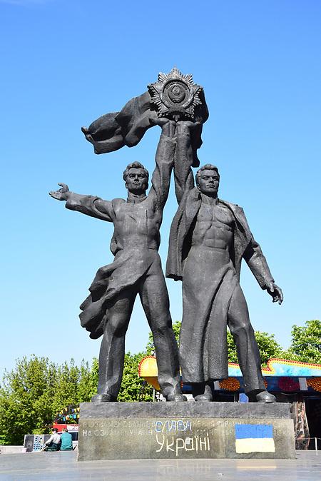 """ESC Vorbericht <br /> Ein paar Tage vor dem ESC in der Innenstadt von Kiew:<br />Eine Bronzeskulptur unter dem """"Bogen der Völkerfreundschaft"""", die einen ukrainischen und einen russischen Arbeiter zeigt, symbolisierte ursprünglich die russisch-ukrainische Freundschaft."""