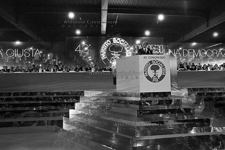 11 Maggio 1984, Verona, 43&deg; Congresso Partito Socialista Italiano durante il quale si sanc&igrave; la rottura con il PCI di Enrico Brlinguer. Bettino Craxi segretario del PSI.<br /> May 11, 1984, Verona, 43th Congress of the Italian Socialist Party during which marked the break with the PCI of Enrico Berlinguer. Bettino Craxi secretary of the Italian Socialist Party,