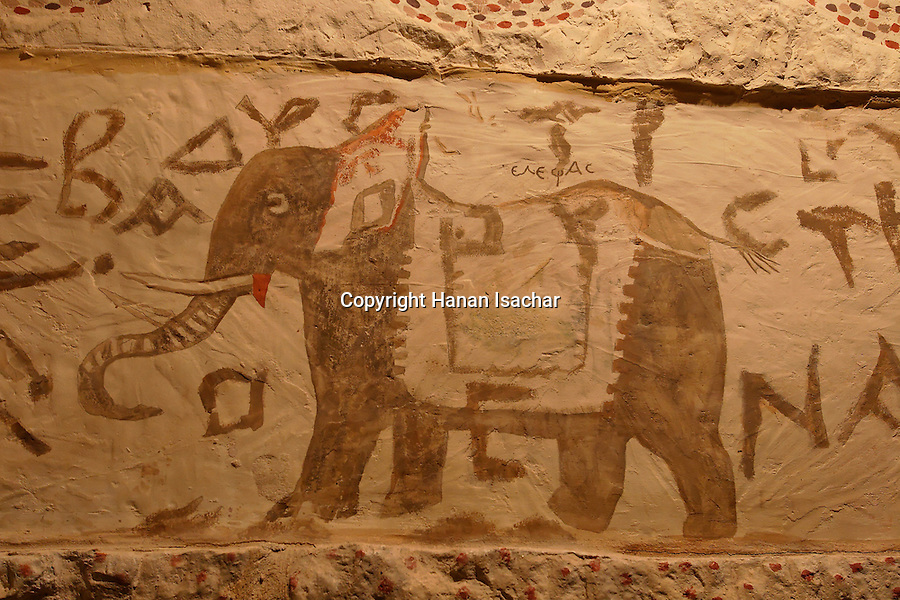 Israel, Shephelah region. Wall painting at the Sidonian cave in Bet Guvrin
