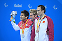 Keiichi Kimura (JPN),<br /> SEPTEMBER 12, 2016 - Swimming : <br /> Men's 50m Freestyle S11 Medal Ceremony <br /> at Olympic Aquatics Stadium<br /> during the Rio 2016 Paralympic Games in Rio de Janeiro, Brazil.<br /> (Photo by AFLO SPORT)