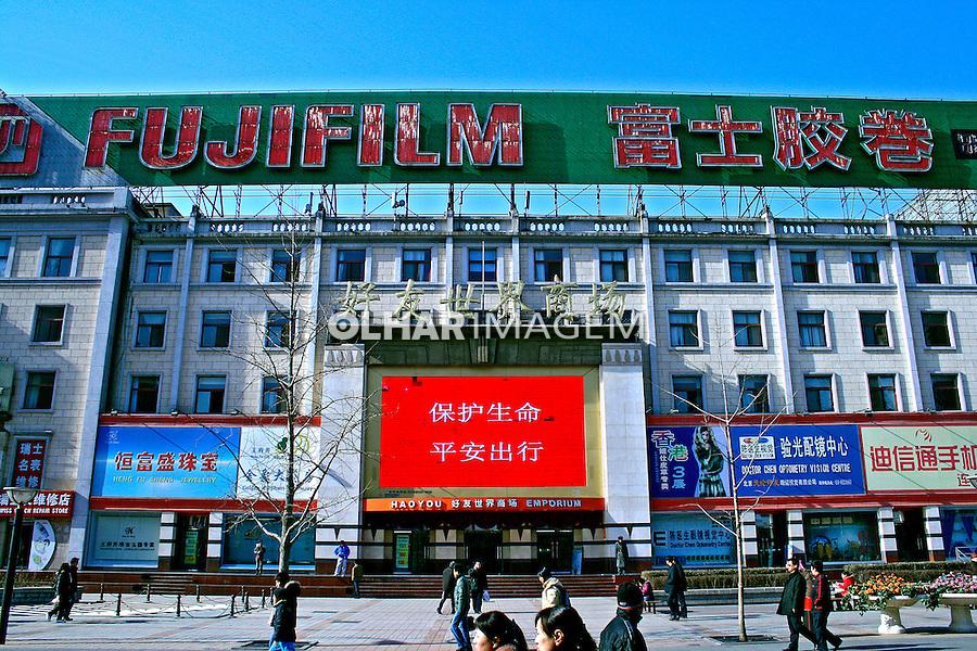 Prédio de shopping de center na cidade de Pequim. China. 2007. Foto de Flávio Bacellar.