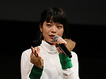 """September 25, 2019, Tokyo, Japan - Japanese actress Yukino Kishii speaks at a press event for the 31st Tokyo International Film Festival (TIFF) as her movie """"Just Only Love"""" is nominated to the competition section of the festival in Tokyo on Tuesday, September 25, 2018. TIFF announced all nominated films for 10-day festival event from October 25 through November 3. (Photo by Yoshio Tsunoda/AFLO) LWX -ytd-"""