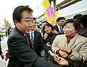 Japan's Prime Minister Yoshihiko Noda delivers Speech for Coming Election