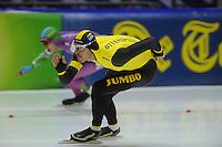 SCHAATSEN: HEERENVEEN: 16-01-2016 IJsstadion Thialf, Trainingswedstrijd Topsport, Hein Otterspeer, ©foto Martin de Jong