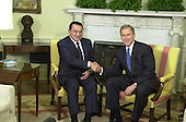 United States President George W. Bush meets President Hosni Mubarak of Egypt in the Oval Office at the White House in Washington, D.C. on Monday, April 2, 2001..Credit: Ron Sachs / CNP