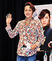 TV drama Beautiful Man press conference